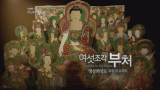 라.크.마.프.로.젝.트   여섯 조각 부처
