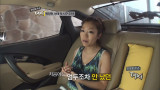 현장토크쇼 택시 246화
