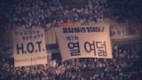 응답하라 1997 1화
