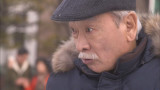 감자별2013QR3 66화