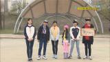 제9화 경기부천&인천-1