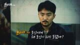 초인시대 8화(스페셜)