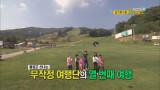 제19화 강원도평창-1