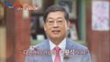 광복 70주년 특집 김황식편