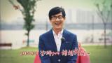 전설의 라디오 DJ 김기덕