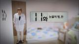 막돼먹은영애씨 시즌14 11화