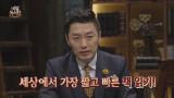 비밀독서단 1화