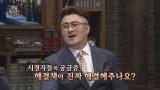 비밀독서단 3화