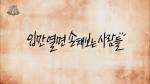 비밀독서단 4화