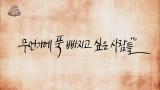 비밀독서단 7화