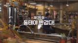 집밥백선생 29화