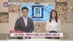 명단공개 2016 105화