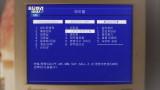 응답하라 1997 0화
