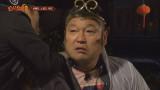 신서유기 시즌2 5화
