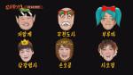 신서유기 시즌3 1화