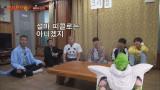 신서유기 시즌4 1화