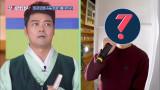 문제적남자   브레인유랑단 221화