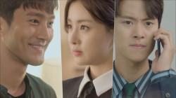 변혁의 사랑 2화