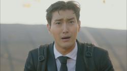 변혁의 사랑 8화