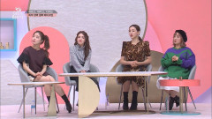겟잇뷰티 2017 38화