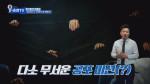 슈퍼TV 6화