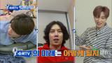 슈퍼TV 7화