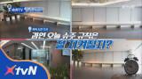 슈퍼TV 8화