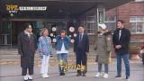 김무명을 찾아라 시즌2 6화