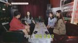 송지효의 뷰티풀라이프 10화