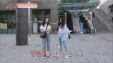 송지효의 뷰티풀라이프 11화