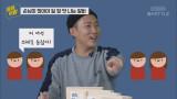 6회ㅣ청년이면 공감하는 꿀팁 가득한 금주의 디지털 핫 클립