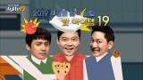 2019 세상을 씹어 삼킬 핫아이템 19