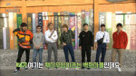 EXO의 사다리타고 세계여행-가오슝/컨딩편 2화