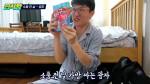 제3화 학교에서 소풍가는 유형 모았다!! 친구를 웃길 수 있는 꿀팁도 대공개!!