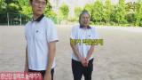 제4화 조회시간 절~대 하면 안 되는 행동들!! 컨닝하는 꿀팁도 공...개?!