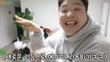 제8화 흔한남매의 심부름 왕은?/순간이동 하는 '으뜸 마술사'와 무서운 이야기 대공개!!