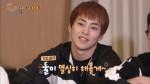 EXO의 사다리타고 세계여행-가오슝/컨딩편 7화