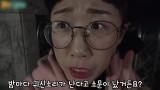 제9화  흔한남매 소름끼치는 공감시리즈 / 반전주의 흔한이웃