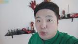 제10화 흔한남매의 명랑 운동회 /  으뜸이의 연기꿀팁! / 연기 잘하는 꿀팁!