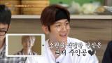 EXO의 사다리타고 세계여행-가오슝/컨딩편 9화