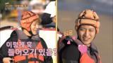 EXO의 사다리타고 세계여행-가오슝/컨딩편 10화