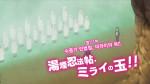 제7화  수증기 인법첩, 미라이의 옥!!