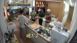 서울메이트3 5화