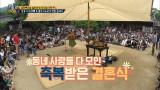 서울메이트3 6화