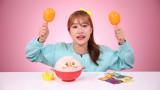 제19화  마라카스 다양한 맛 팝콘 만들기 / 햄버거 쌓기 보드게임 장난감 놀이