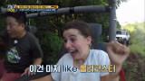 서울메이트3 11화
