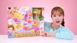 제 10화   주스 믹서기로 장난감 과일 주스 만들기   / AI 자동차 트랙 장난감 놀이