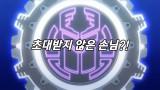 벅스봇 이그니션 12화