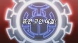 19화  퓨전 코인 대결!