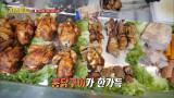 닭학다식 견문록 치킨로드 7화
